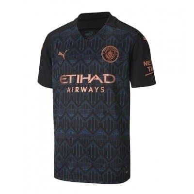 Гостевая футболка Бернарду Силва 2020-2021