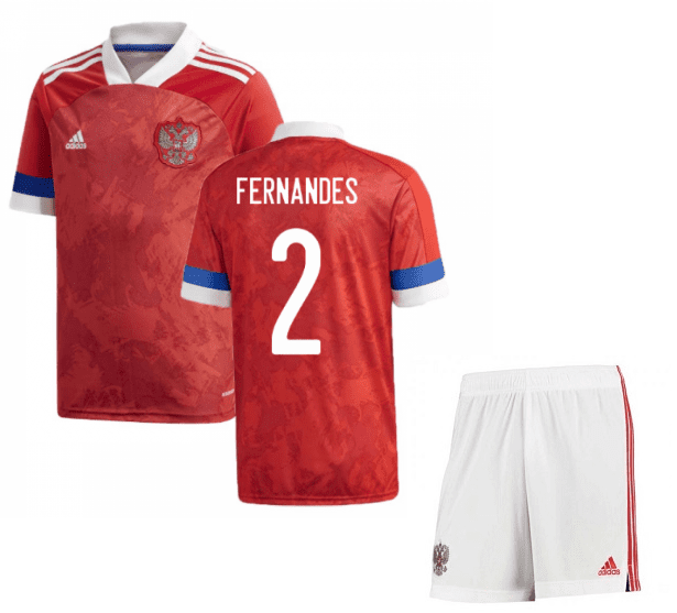 Футбольная форма России Фернандес 2 Евро 2020