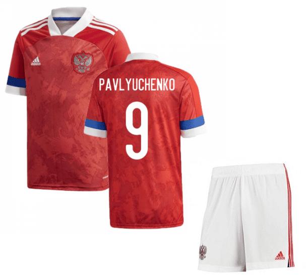 Футбольная форма России Павлюченко 9 Евро 2020