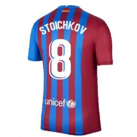 Футболка Стоичков 8 Барселона 2021-2022